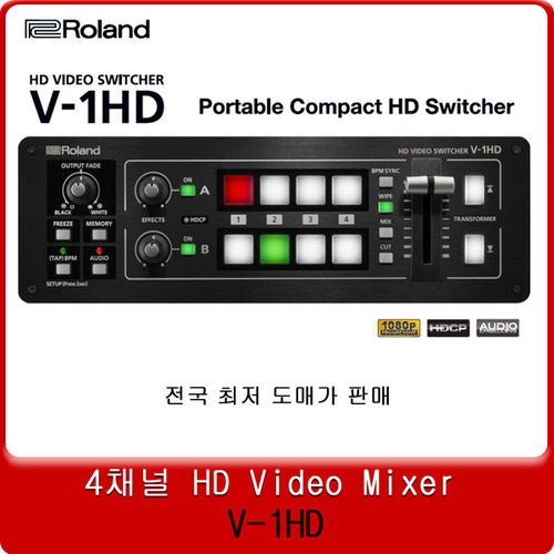 Roland V1hd 4ch Video Switcher